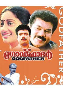 Best Malayalam Movies on Prime Video