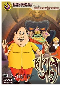 Best Bengali Shows on Hotstar