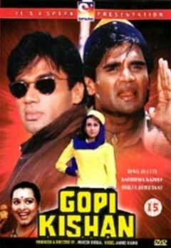 Sunil Shetty Best Movies, TV Shows and Web Series List