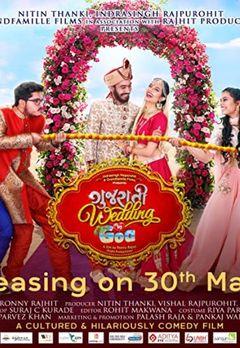 Best Gujarati Movies on Prime Video