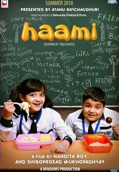 Best Bengali Movies on Hotstar