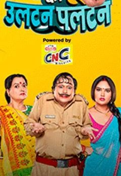 Best Comedy Shows on Zee5