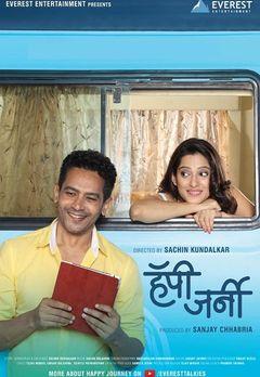 Best Malayalam Movies on Airtel Xstream