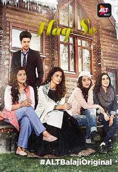 Kaizaad Kotwal Best Movies, TV Shows and Web Series List