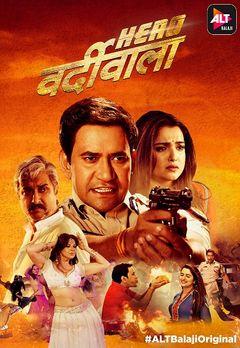Best Suspense And Thriller Shows on Alt Balaji