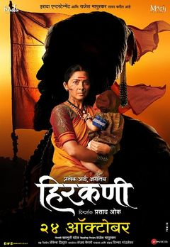 Makrand Deshpande Best Movies, TV Shows and Web Series List