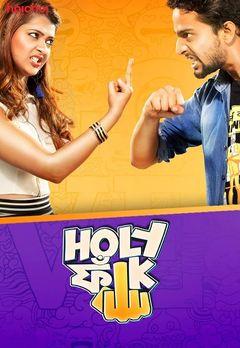 Soumya Mukherjee Best Movies, TV Shows and Web Series List