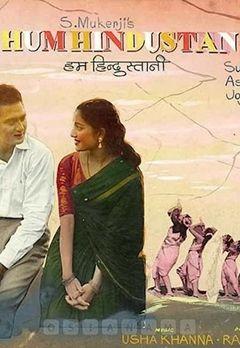 Sunil Dutt Best Movies, TV Shows and Web Series List
