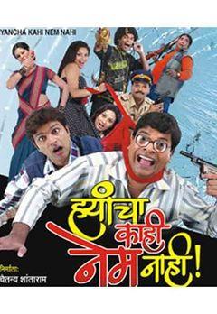 Kishore Pradhan Best Movies, TV Shows and Web Series List