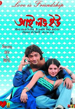 Arun Mukherjee Best Movies, TV Shows and Web Series List