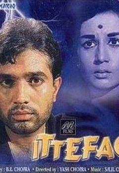 Rajesh Khanna Best Movies, TV Shows and Web Series List
