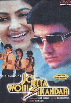 Aamir Khan Best Movies, TV Shows and Web Series List