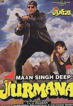 Mithun Chakraborty Best Movies, TV Shows and Web Series List