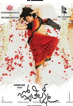 Satyadev Kancharana Best Movies, TV Shows and Web Series List