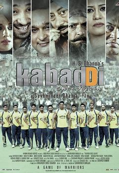Best Punjabi Movies on Prime Video