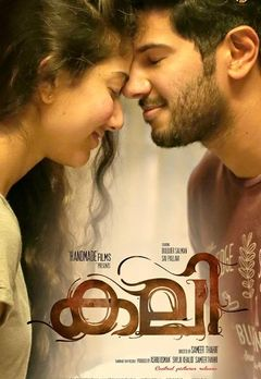 Dulquer Salmaan Best Movies, TV Shows and Web Series List