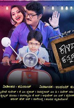 Ts Nagabharana Best Movies, TV Shows and Web Series List