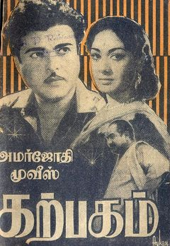 Sv Ranga Rao Best Movies, TV Shows and Web Series List