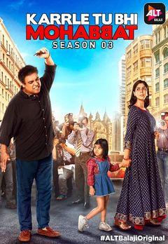 Best Romance Shows on Alt Balaji