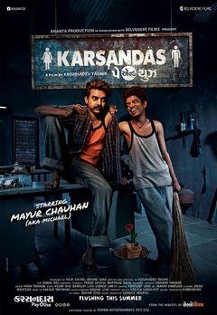 Best Gujarati Movies Online
