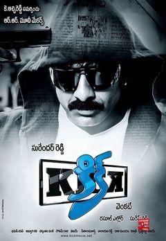 Ravi Teja Best Movies, TV Shows and Web Series List