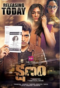 Adivi Sesh Best Movies, TV Shows and Web Series List