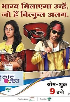 Best Family Shows on Zee5