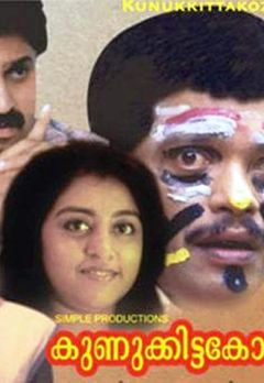 Jagannathan Best Movies, TV Shows and Web Series List