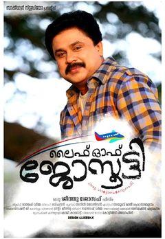 Hareesh Peradi Best Movies, TV Shows and Web Series List