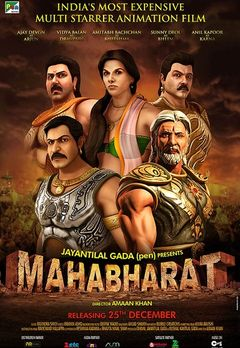 Best Mythology Movies on Zee5