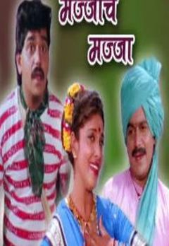 Dinkar Inamdar Best Movies, TV Shows and Web Series List