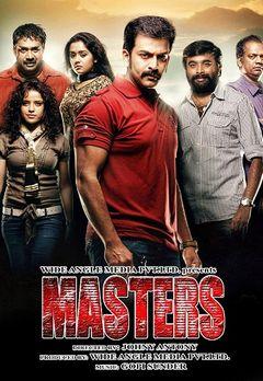 M Sasikumar Best Movies, TV Shows and Web Series List
