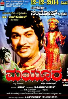 Ashwath Best Movies, TV Shows and Web Series List