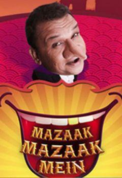 Raju Srivastava Best Movies, TV Shows and Web Series List
