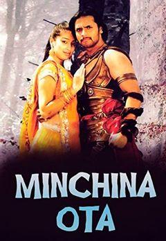 Sri Murali Best Movies, TV Shows and Web Series List