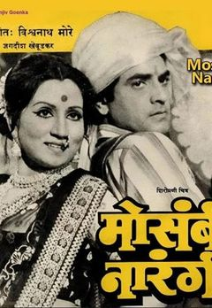Ashok Pahelwan Best Movies, TV Shows and Web Series List