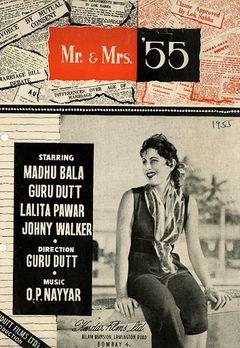 Guru Dutt Best Movies, TV Shows and Web Series List