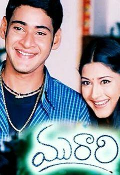 Mahesh Babu Best Movies, TV Shows and Web Series List