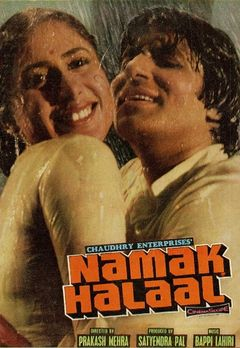 Shashi Kapoor Best Movies, TV Shows and Web Series List