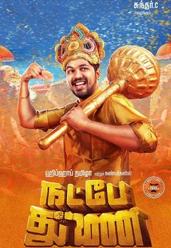 Hiphop Tamizha Adhi Best Movies, TV Shows and Web Series List