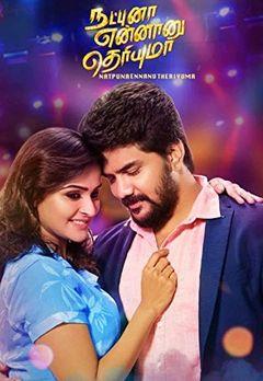 Arunraja Kamaraj Best Movies, TV Shows and Web Series List