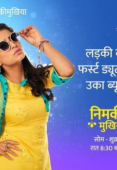 Gaurav K Jha Best Movies, TV Shows and Web Series List