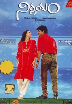 Murali Mohan Best Movies, TV Shows and Web Series List