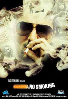 Best Suspense And Thriller Movies on Zee5