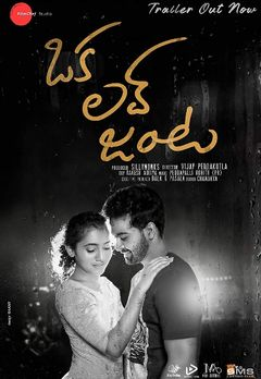Chaitanya Sagiraju Best Movies, TV Shows and Web Series List