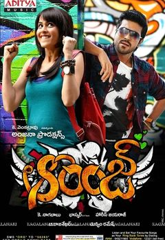 Ram Charan Best Movies, TV Shows and Web Series List