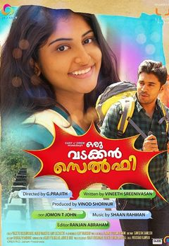 Nivin Pauly Best Movies, TV Shows and Web Series List