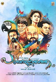 Salim Kumar Best Movies, TV Shows and Web Series List