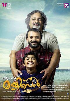 Jayasurya Best Movies, TV Shows and Web Series List