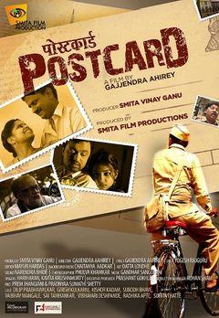 Kishore Kadam Best Movies, TV Shows and Web Series List